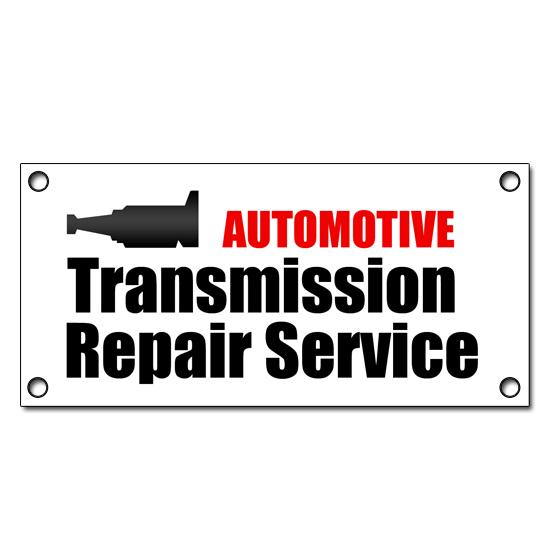 [Image: Automotive Transmission Vinyl Banner]
